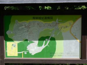 Aoyagi_001_map1_2