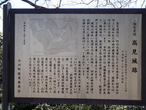 Takami_002_