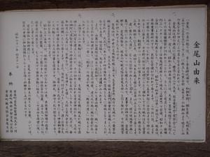 Kanao_001_