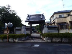 Asikagamasa_001_