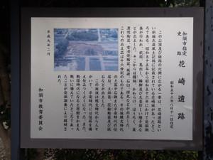 Hanasaki_001_