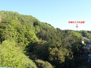 0hatuzawa_001