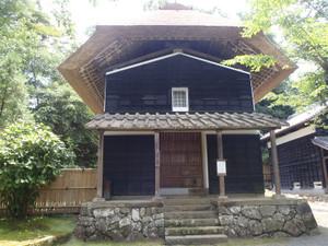 0egawa_004