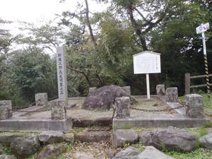 0asugara_009